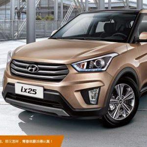 Hyundai-ix25 (4)